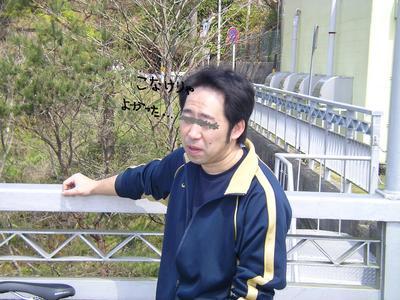 2003_0101_000000-SANY0022.JPG
