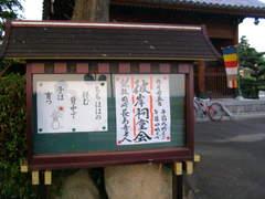 9月16日帰り道�A.JPG
