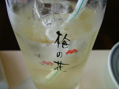 完熟梅ジュース.JPG