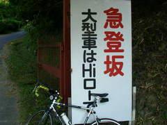 2009_0906_080648-SANY0006.JPG