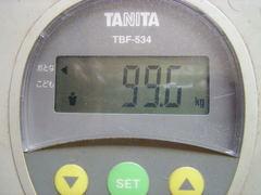 2009_0906_114837-SANY0015.JPG