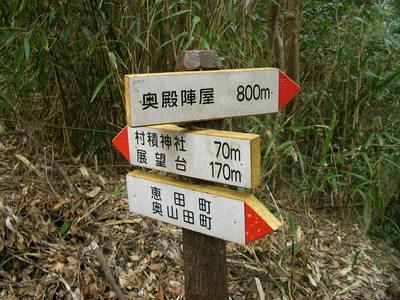 2010_0328_090508-SANY0006.JPG
