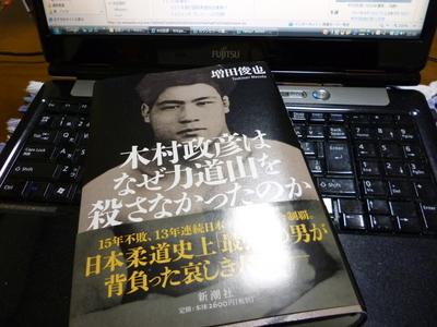 2013_0315_220130-P1000570.JPG