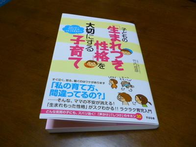 2014_0508_180201-P1010042.JPG