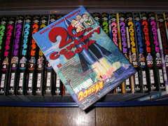 20世紀少年コミック.JPG