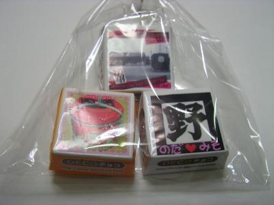 オリジナルチョコ.JPG