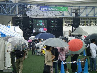 雨のコンサート.JPG