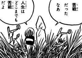 鬼太郎名言1.jpg
