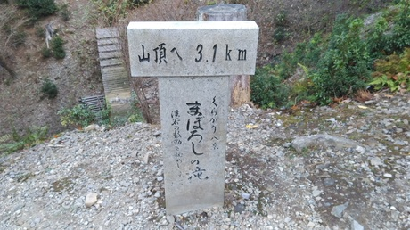 KIMG0061.JPG