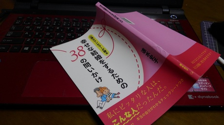 KIMG0653.JPG