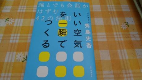 KIMG0804.JPG
