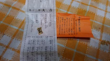 KIMG1686.JPG