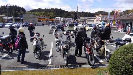 KIMG2011.JPG