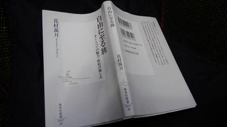 KIMG3319.JPG