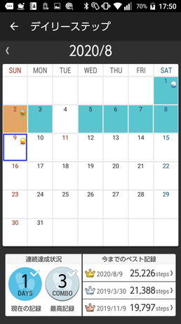 Screenshot_20200809-175037.png